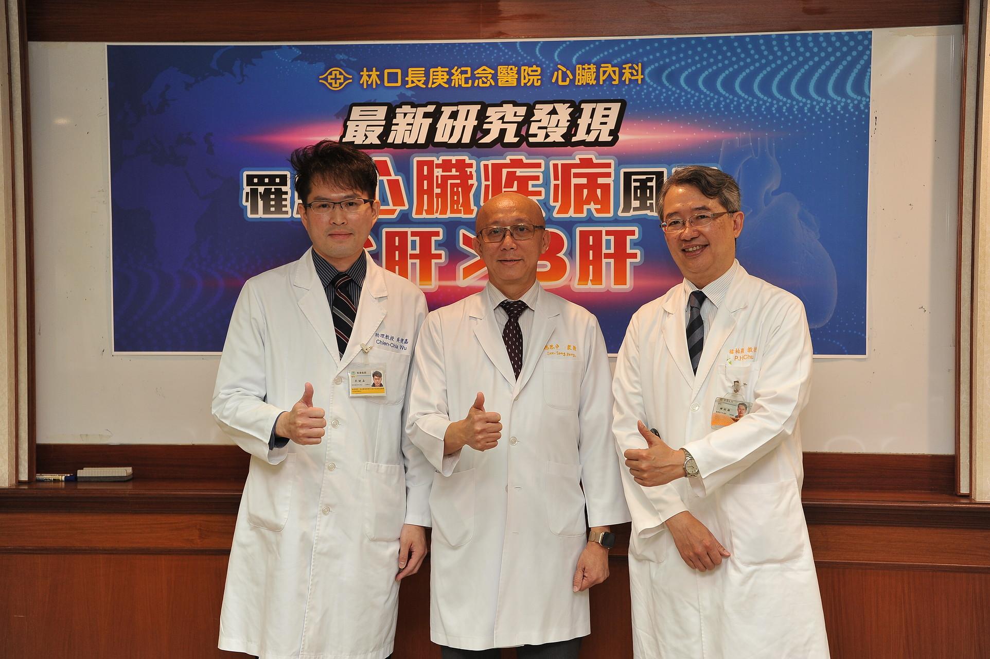 最新研究發現 罹患心臟疾病風險C肝>B肝
