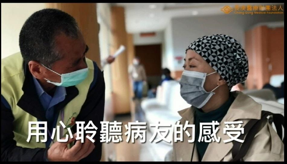 長庚醫療財團法人2020年【抗癌大小事】短片拍攝比賽得獎名單